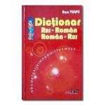 Dicționar Rus - Român, Român - Rus