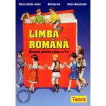 Limba romana, manual pentru clasa a V-a