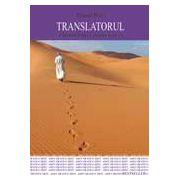 TRANSLATORUL