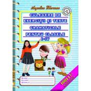 Culegere de exercitii si texte gramaticale pentru clasele 1-4 (editia a VII a revizuita)