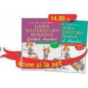 Set caiete Limba Romana clasa a II-a semestrele I si II