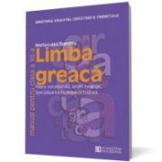 Limba greacă. Manual pentru clasa a XII-a