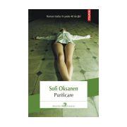 Purificare (Editia 2013)