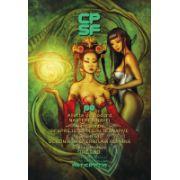 Anticipatia Nr. 8 - Colectia de Povestiri Stiintifico-Fantastice (CPSF)