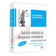 Istoria statului si dreptului romanesc Terminologia vechiului drept românesc. Editie revazută si adaugita