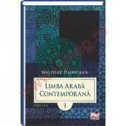 Limba araba contemporana. Vol. I Editia a II-a
