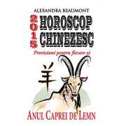 HOROSCOP CHINEZESC 2015 - Previziuni pentru fiecare zi