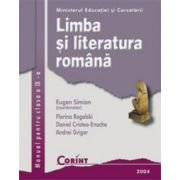 Limba si literatura romana, manual pentru clasa a IX-a (Eugen Simion)