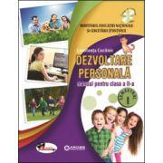 Dezvoltare personala. Manual pentru clasa a II-a (semestrul I +semestrul II, contine editie digitala) 2016