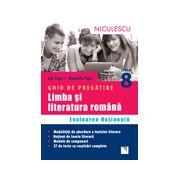 Limba şi literatura română. Ghid de pregătire Evaluarea Naţională clasa a VIII-a. 27 teste cu rezolvări complete 2017