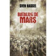 Batalion de mars (ed. 2017)