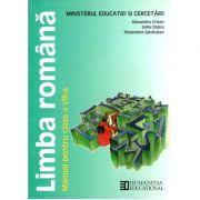 Limba romana. Manual pentru clasa a VIII-a