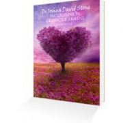 Incursiune în Cronicile Akashe - Dr. Joshua David Stone