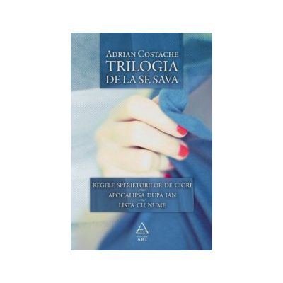 Trilogia de la Sf.Sava