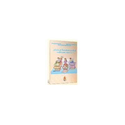 Limba si literatura romana. Auxiliar clasa a II-a (ANP)