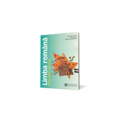 Limba română. Manual pentru clasa a VI-a